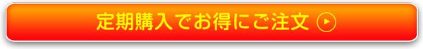 沖縄サンゴカルシウム公式